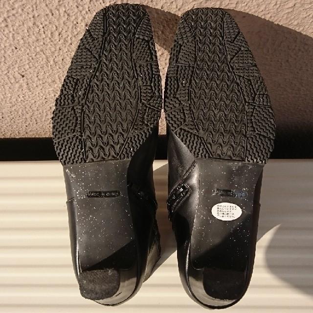 madras(マドラス)のMODELLO ブーツ (24.0㎝) レディースの靴/シューズ(ブーツ)の商品写真
