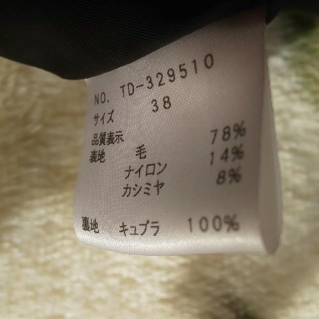M'S GRACY(エムズグレイシー)のエムズグレイシー コート 値下げ交渉あり レディースのジャケット/アウター(ロングコート)の商品写真