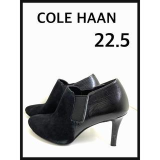 Cole Haan - コールハーン ブーティ 22.5