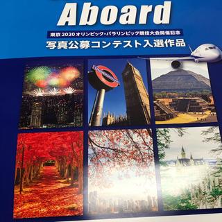 エーエヌエー(ゼンニッポンクウユ)(ANA(全日本空輸))のANAカレンダー2020(カレンダー/スケジュール)