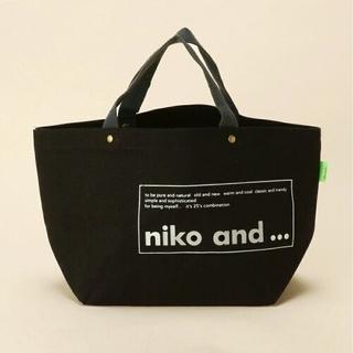 ニコアンド(niko and...)の☆新品☆ニコアンド ロゴトートBAG M ブラック(トートバッグ)