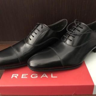 リーガル(REGAL)のリーガル ビジネスシューズ25センチ(ドレス/ビジネス)