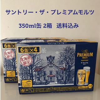 サントリー(サントリー)のザ・プレミアム・モルツ 48本 送料込(ビール)