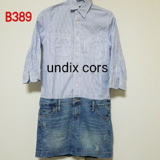 B389♡undix cors ワンピース