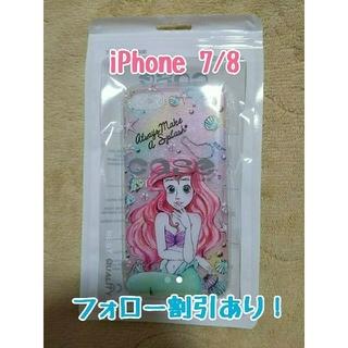 Disney - 【新品】iPhone7 iPhone8 カバー アリエル