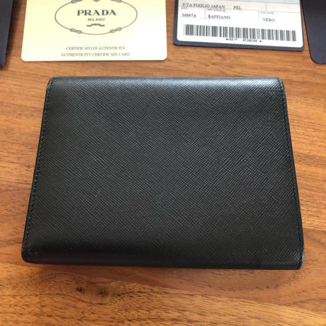 PRADA(プラダ)のアール様専用☆正規店購入☆プラダ折り財布 レディースのファッション小物(財布)の商品写真