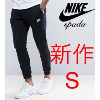 NIKE - 【新作最安値】新品 ナイキ フレンチテリー ジョガーパンツ ブラックS‼️