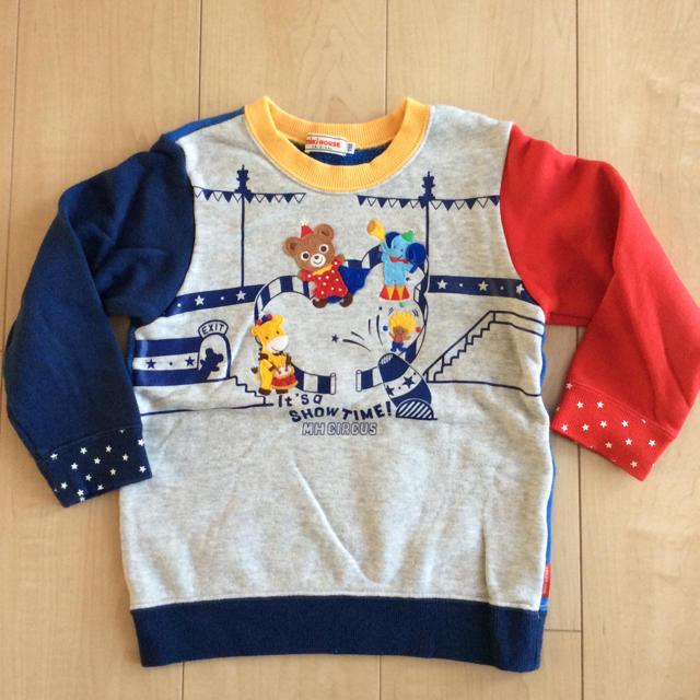 mikihouse(ミキハウス)のミキハウス プッチー トレーナー 110 キッズ/ベビー/マタニティのキッズ服男の子用(90cm~)(Tシャツ/カットソー)の商品写真
