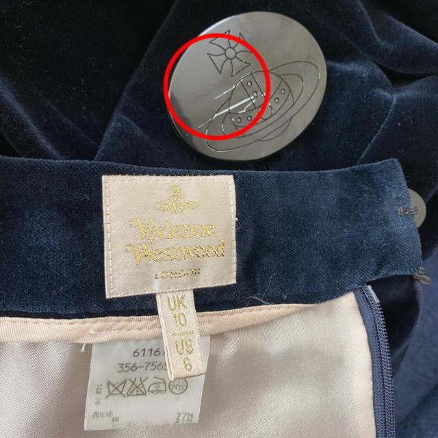 Vivienne Westwood(ヴィヴィアンウエストウッド)のレア!!gold label BIGボタン ベルベット バッスルスカート レディースのスカート(ひざ丈スカート)の商品写真