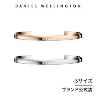 ダニエルウェリントン(Daniel Wellington)のDaniel Wellington バングル(バングル/リストバンド)