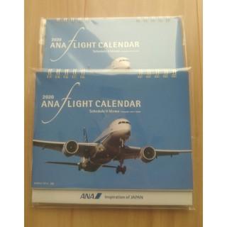 エーエヌエー(ゼンニッポンクウユ)(ANA(全日本空輸))のANA 2020年卓上カレンダー2セット(カレンダー/スケジュール)