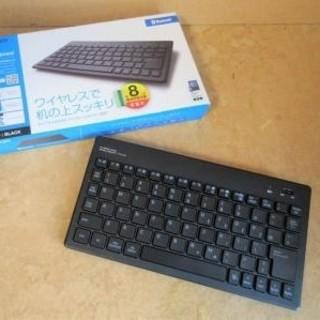 エレコム(ELECOM)の【新品】ELECOM bluetooth 小型Keyboard〔特価〕(PC周辺機器)
