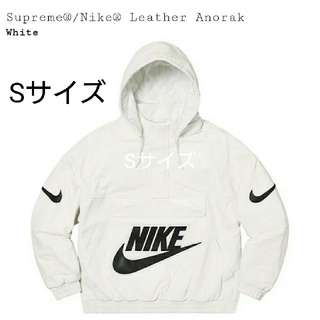 Supreme - Supreme × Nike Leather Anorak