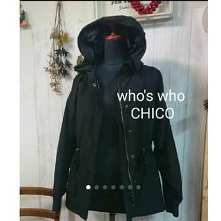 フーズフーチコ(who's who Chico)のwho's who CHICO ナイロンジャケット(ブルゾン)