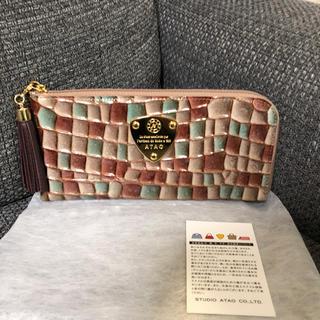 ATAO - アタオ  リモヴィトロ   長財布 未使用品