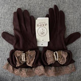 アクシーズファム(axes femme)のaxes 手袋(手袋)
