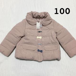 petit main - 新品☆プティマイン ダウンジャケット 100