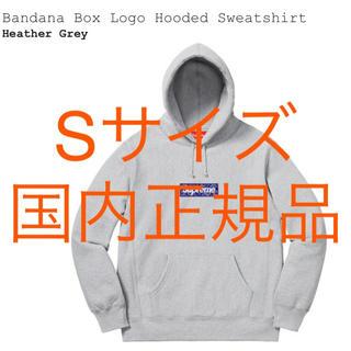 シュプリーム(Supreme)のグレー S Bandana Box Logo Hooded Sweatshirt(パーカー)