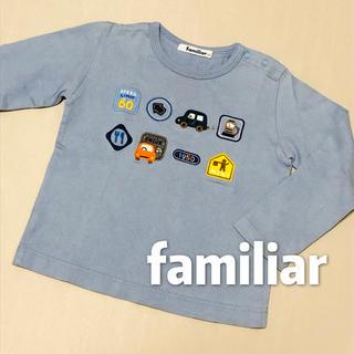 familiar - ファミリア FAMILIAR トレーナー 100