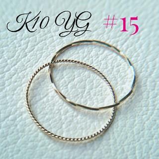 k10 YG 2連 リング(リング(指輪))
