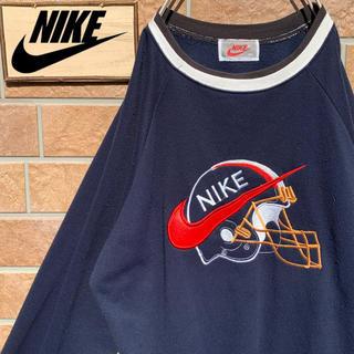 ナイキ(NIKE)の【超激レア!!】90s USA製 銀タグ ナイキ スウェット 立体ロゴ アメフト(スウェット)
