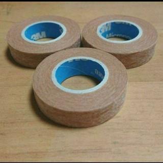 3M医療用サージカルテープ3個セット