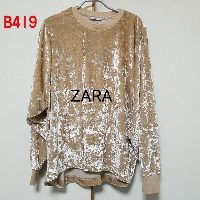 ZARA(ザラ)のB419♡ZARA レディースのトップス(カットソー(長袖/七分))の商品写真