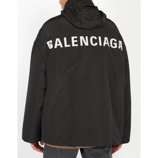 バレンシアガ(Balenciaga)のバレンシアガbalenciaga large logo JKT 50 ロゴ(ナイロンジャケット)