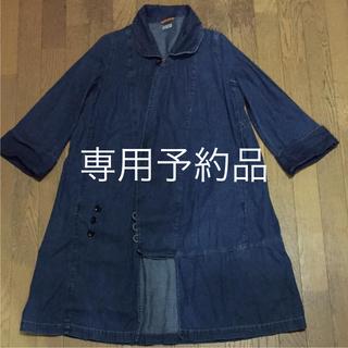 キャピタル(KAPITAL)のkapital キャピタル デニムケリーコート 中古美品 0size 45rpm(ロングコート)