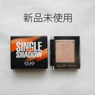 【新品未使用】CLIO クリオ プロシングルシャドウ G10