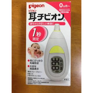 Pigeon - ピジョン Pigeon 耳チビオン 体温計