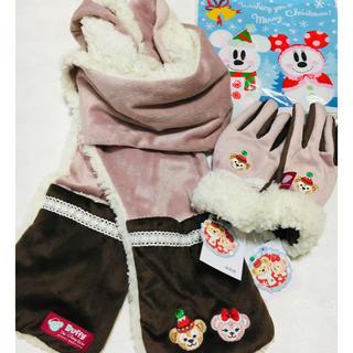 ダッフィー(ダッフィー)の新品  ディズニーシー ダッフィー シェリーメイ マフラー&手袋(キャラクターグッズ)