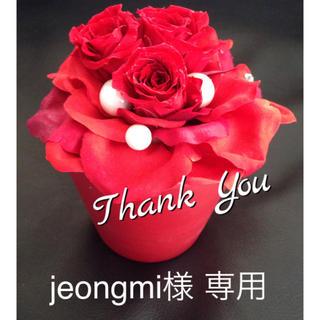 jeongmi様 専用(リング(指輪))
