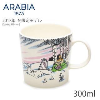 アラビア(ARABIA)のアラビア ムーミン スプリング ウィンター マグ カップ コーヒーカップ  食器(食器)