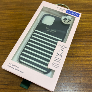 ケイトスペードニューヨーク(kate spade new york)のケイトスペイド iPhone 11 pro ソフトケース(iPhoneケース)