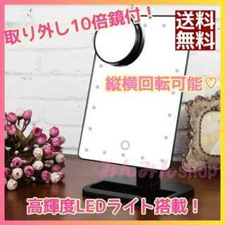 【お姫様ミラー 】LEDミラー 大女優ミラー 鏡   卓上ミラー  メイクアップ(その他)