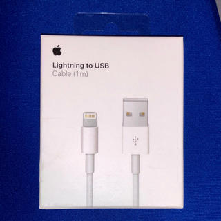 Apple - Lightningケーブル 1m