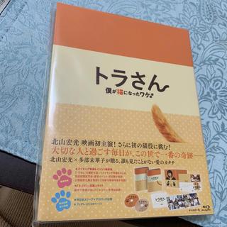 キスマイフットツー(Kis-My-Ft2)のトラさん~僕が猫になったワケ~(トラさん版 Blu-ray) Blu-ray(日本映画)