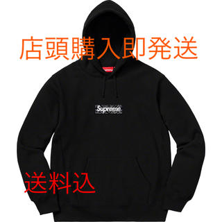 Supreme - Bandana Box Logo Hooded Sweatshirt