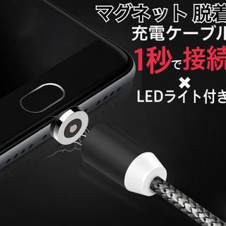 超便利✨ 磁石式充電ケーブル 1m シルバー ライトニング マグネット