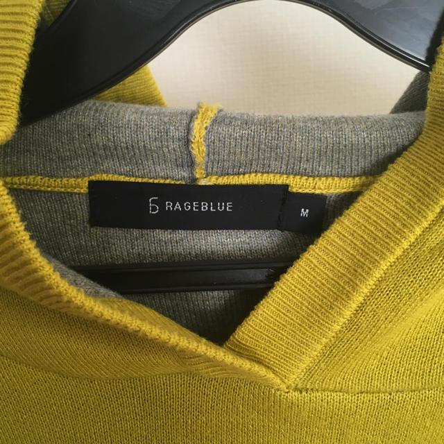 RAGEBLUE(レイジブルー)のRAGE BLUE ニットプルオーバーパーカ メンズのトップス(パーカー)の商品写真