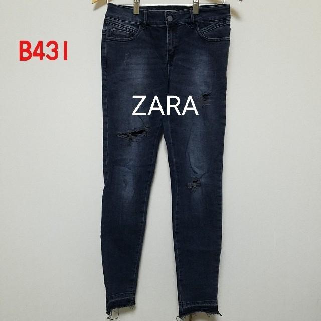 ZARA(ザラ)のanko様専用ページですB431♡ZARA デニム レディースのパンツ(デニム/ジーンズ)の商品写真