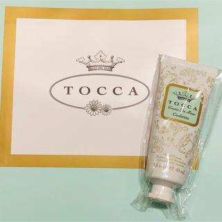 TOCCA - 【新品・未開封】TOCCA ハンドクリーム ジュリエッタ