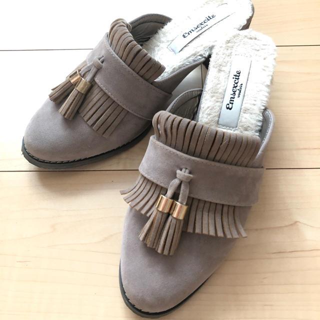 EMSEXCITE(エムズエキサイト)のエムズエキサイト  ファーサンダル レディースの靴/シューズ(サンダル)の商品写真