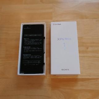 Xperia - xperia1 802SO  softbank  black 黒 本体 新品
