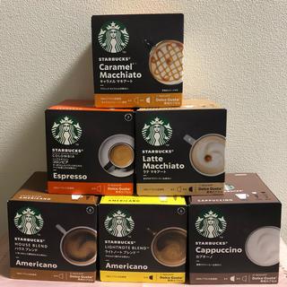 ネスレ(Nestle)のネスレドルチェグスト  スタバ カプセル(コーヒー)