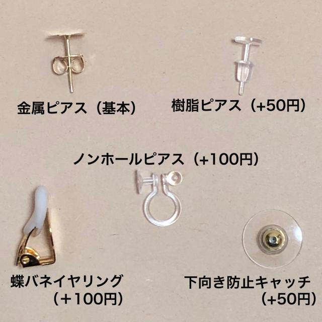 フラワーカボション ツイストスティック&リーフ(ローズピンク) ハンドメイドのアクセサリー(ピアス)の商品写真
