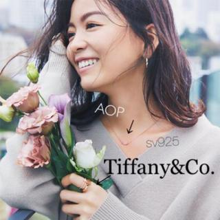 TOMORROWLAND - Tiffany ティファニー スマイルネックレス ピアス ナローワイヤーリング