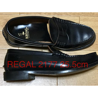 REGAL - 美品  REGAL 2177 25.5センチ
