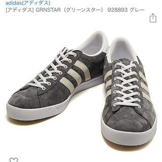 アディダス(adidas)のadidas★スニーカー★送料込★(スニーカー)